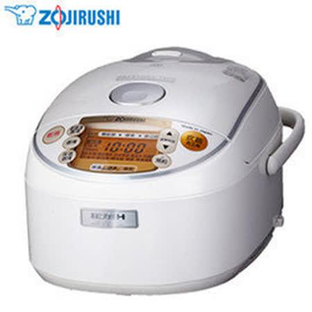 『ZOJIRUSHI』☆ 象印 10人份 多段式壓力IH微電腦電子鍋 NP-NDF18
