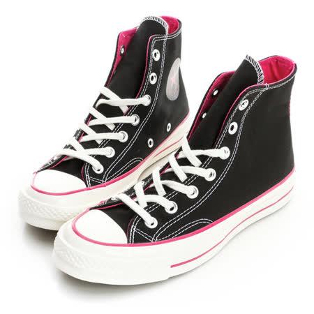 CONVERSE (男/女)Chuck Taylor All Star 70 帆布鞋(高統)-黑桃-149445C