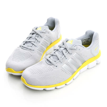Adidas (男)CC RIDE M 慢跑鞋-白-B24459