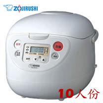 『ZOJIRUSHI』☆ 象印 10人份 黑金剛微電腦電子鍋 NS-WAF18