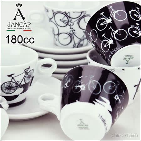 義大利 d'ANCAP 陶瓷咖啡杯盤組-自行車 180cc (6杯6盤) HG9394
