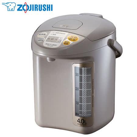 ★贈好禮★『ZOJIRUSHI』 ☆ 象印 4公升寬廣視窗微電腦電動熱水瓶 CD-LPF40