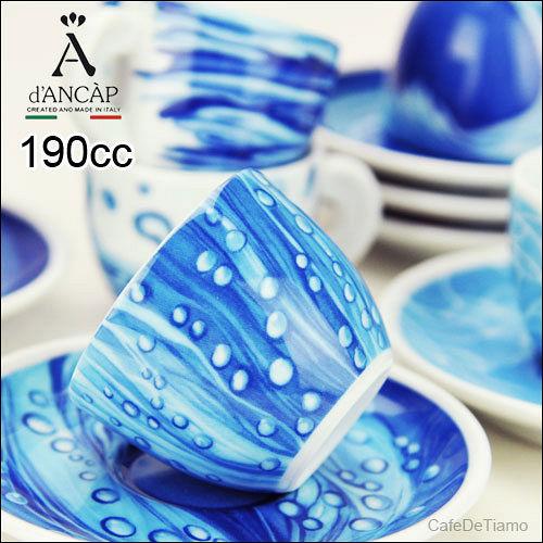 義大利 d'ANCAP 陶瓷咖啡杯盤組-沁藍水波 190cc (6杯6盤) HG9398