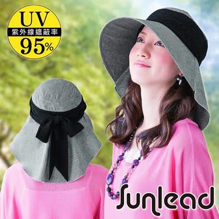 Sunlead 防曬寬緣護頸。優雅蕾絲滾邊抗UV透氣寬圓頂遮陽帽 (銀灰色)