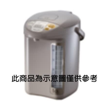 『ZOJIRUSHI』☆ 象印 5L 寬廣視窗微電腦電動熱水瓶 CD-LPF50