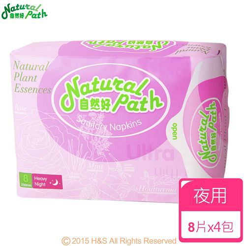 Natural Path自然好漢方草本衛生棉(夜安型)(8片/包)4入組