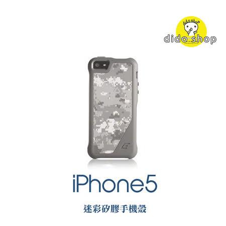 蘋果 APPLE iPhone 5 手機保護套 迷彩矽膠手機套 YC094