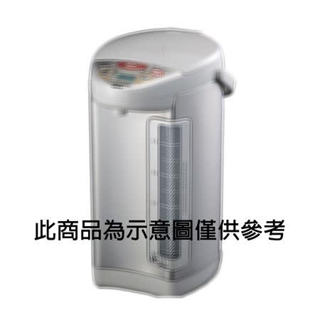 『ZOJIRUSHI』☆ 象印 SUPER VE 微電腦 5L 真空保溫熱水瓶 CV-DSF50