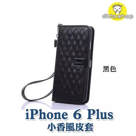 APPLE iPhone 6 PLUS / 6S Plus掀蓋式小香風手機皮套 手機殼 矽膠殼  XN001
