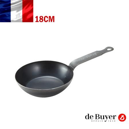 法國【de Buyer】畢耶鍋具『原礦里昂系列』平底極輕炒鍋18cm