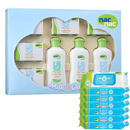 寶貝可愛 nac nac 牛奶燕麥護膚禮盒八件組/附提袋+nac nac 濕巾/20抽(6入)