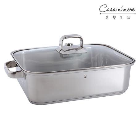 WMF 萬用健康鍋 (大) 不鏽鋼鍋 蒸鍋 油炸鍋 附蒸籠