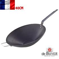 法國【de Buyer】畢耶鍋具『輕礦藍鐵系列』單柄單耳中華鐵炒鍋40cm 贈防熱握柄套