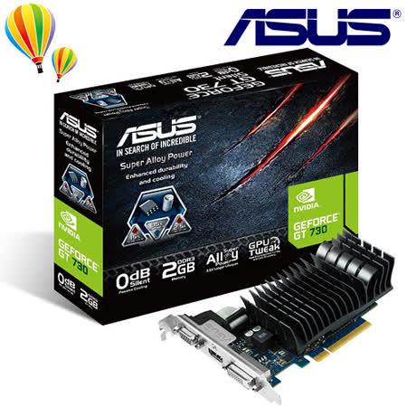 ASUS 華碩 GT730-SL-2GD3-BRK 顯示卡