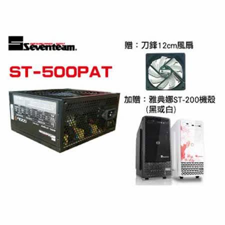 七盟ST-500PAT 500瓦 銅牌電源供應器 (環保包裝)