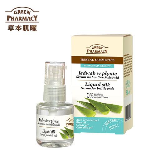 波蘭Green Pharmacy 100%蘆薈萃取髮絲精華素 (免沖洗)