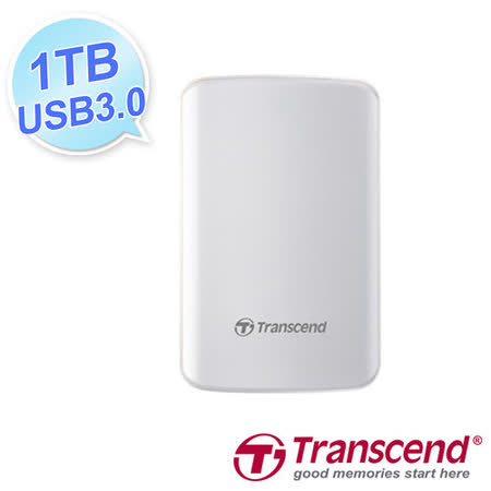 Transcend 創見 StoreJet 25D3 1TB 行動硬碟 - 白