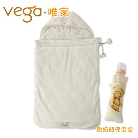 【Vega唯家】奈米遠紅外線嬰兒睡袋(米白)