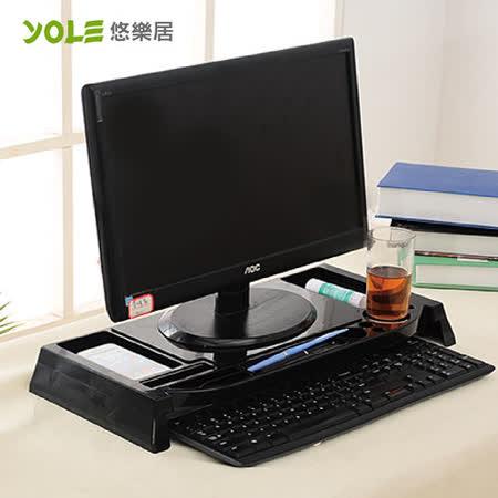 【YOLE悠樂居】螢幕增高多格收納架