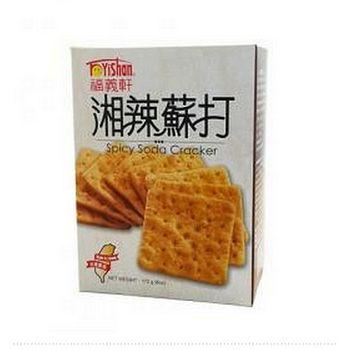 福義軒 湘辣蘇打餅 172g