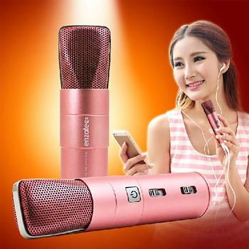 新一代全兼容唱吧K歌麥克風掌上KTV K104﹝加贈MP3耳機﹞