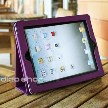 Apple iPad Air 9.7吋 平板電腦 專用保護套 (NA091)