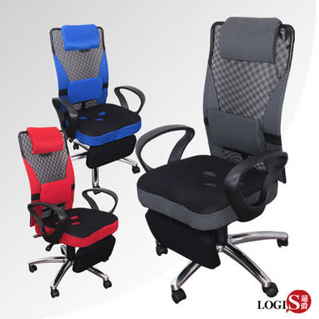 LOGIS邏爵~創世契機坐臥兩用三孔座墊辦公椅/電腦椅(3色)