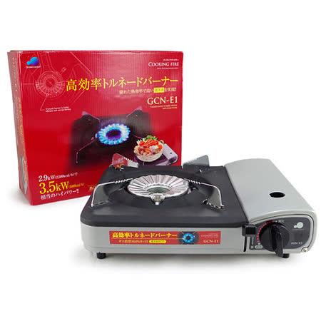 【開箱心得分享】gohappyK-ONE卡旺/GreenWood通用瓦斯卡式爐GCN-E1哪裡買線上 sogo
