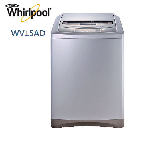 Whirlpool 惠而浦 創.易 直立系列 15公斤洗衣容量^(WV15AD^) 送