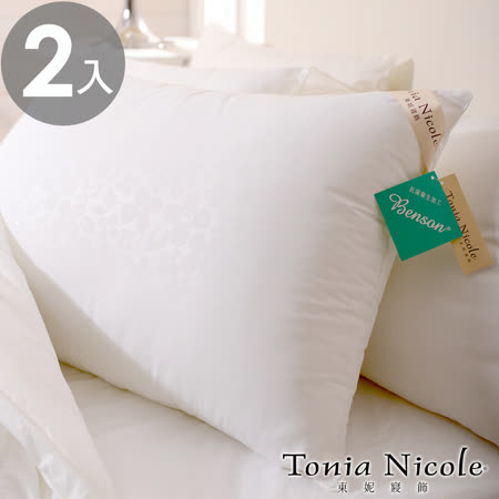 【Tonia Nicole東妮寢飾】輕量蓬鬆健康優適枕2入