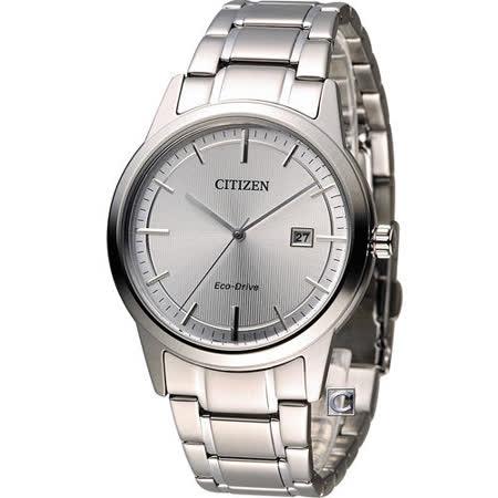 星辰 CITIZEN Eco-Drive 光動能紳士時尚腕錶 AW1231-58A