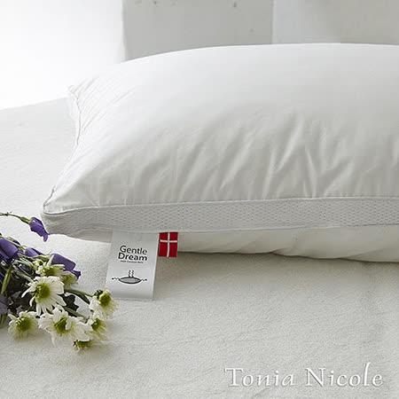 Tonia Nicole東妮寢飾丹麥原裝進口3D彈力羽絨枕1入