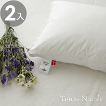 Tonia Nicole東妮寢飾丹麥原裝進口3D彈力羽絨枕2入