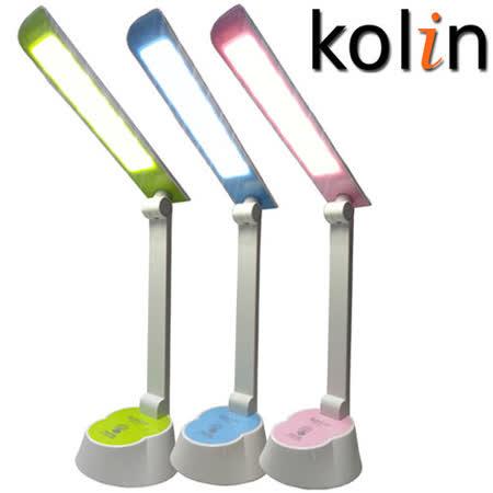 ★歌林Kolin-LED觸控護眼檯燈(KTL-SH100LD)