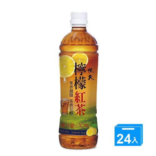 悅氏檸檬紅茶550ml^~24入