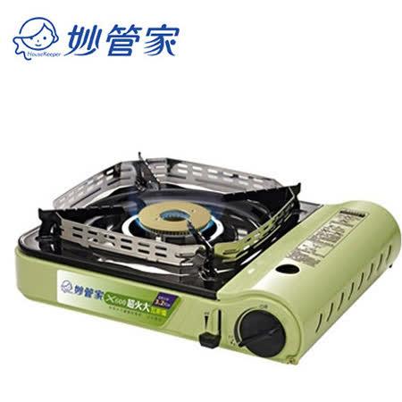 【好物推薦】gohappy線上購物【妙管家】超火大瓦斯爐 X600效果happy go 遠東