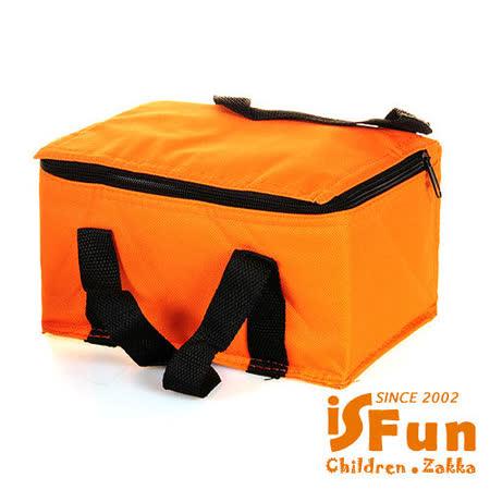 【iSFun】野餐露營*立體保冷保溫袋/五色可選