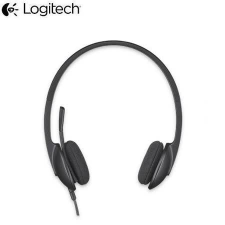 Logitech 羅技H340 USB 耳機麥克風