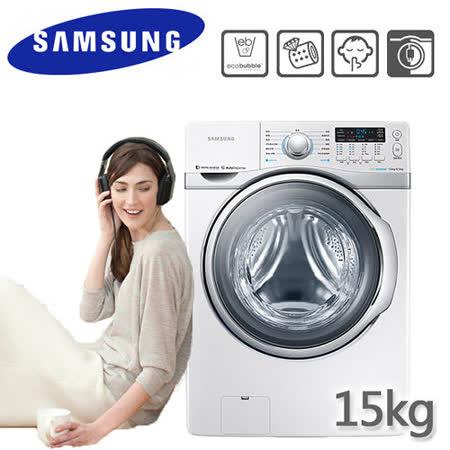 12/31前送日立烘焙機【Samsung 三星】WD15H7300KW/TW 15KG洗脫烘滾筒洗衣機 公司貨
