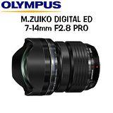 OLYMPUS M.ZUIKO DIGITAL ED 7-14mm F2.8 PRO 超廣角變焦鏡頭 (元佑公司貨)-送強力吹球+拭淨筆+拭淨布+拭淨紙+清潔液
