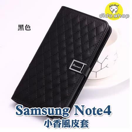 Samsung Galaxy Note4 掀蓋式小香風手機皮套 手機殼 矽膠殼 XN006