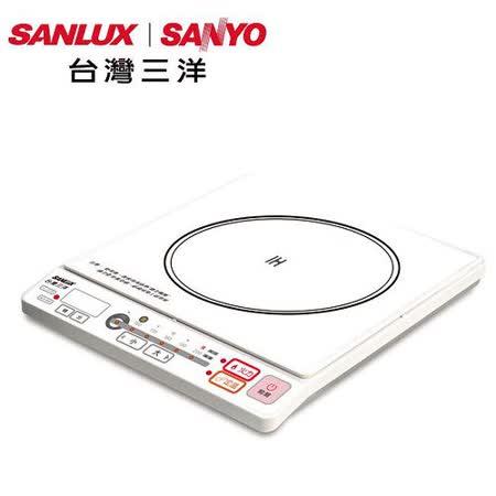 【好物推薦】gohappy快樂購【台灣三洋 SANYO / SANLUX】陶瓷面板電磁爐 IC-65B評價好嗎新竹 遠東 百貨 公司