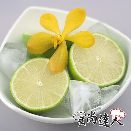 【食尚達人】屏東無毒優利卡檸檬8台斤裝