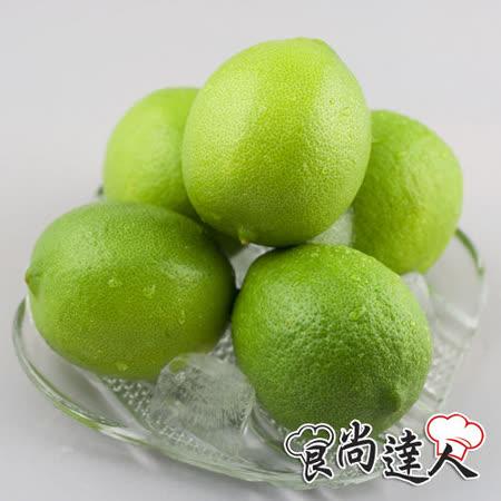 【食尚達人】屏東無毒優利卡檸檬12台斤裝