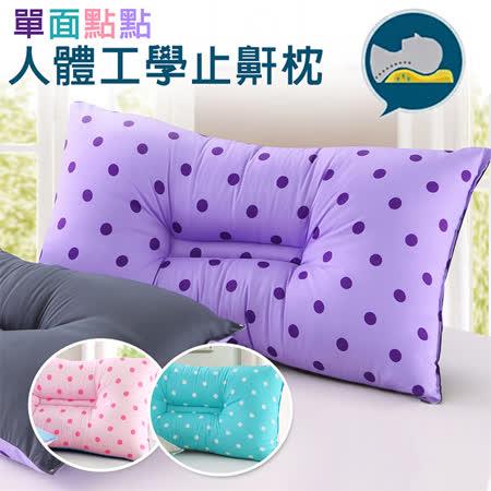 【CERES】雙色點點人體工學止鼾吸濕排汗枕1入-3色(B0586)