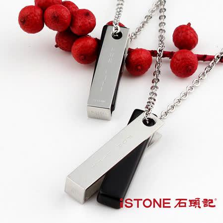 石頭記 ㄧ生ㄧ世黑瑪瑙情人對鍊