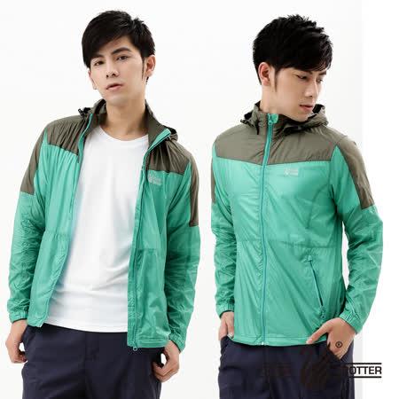 【遊遍天下】超薄抗UV防曬防風防潑水輕量配色外套A090墨綠/草藍