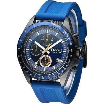 FOSSIL 世紀型男3眼計時運動腕錶 -藍