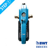 【BWT德國倍世】前置雜質可拆洗過濾器(E1)