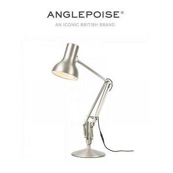 Anglepoise Type75 Mini Desk Lamp 桌燈 (霧銀色)